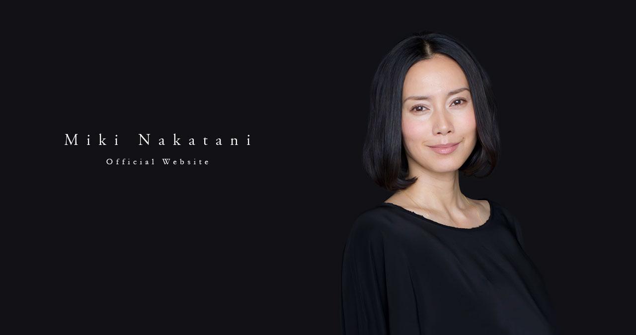 中谷美紀 – Miki Nakatani