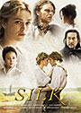 シルク - Silk