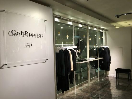 Col Pierrot Pop-Up Store at ISETAN